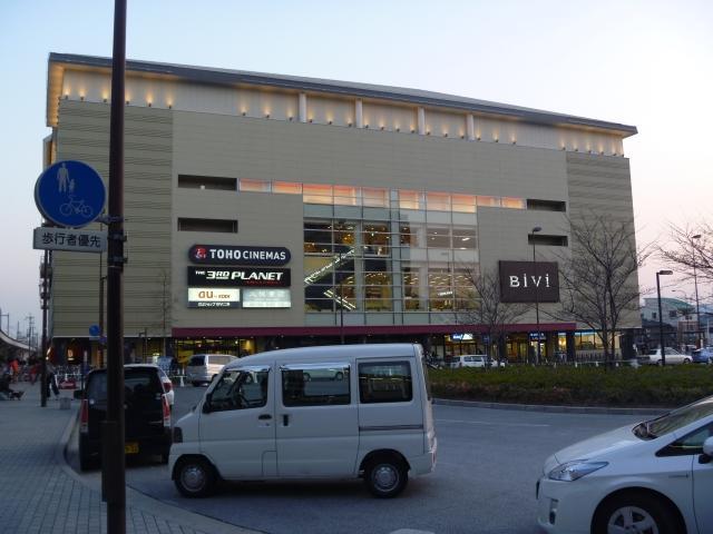サードプラネットBiVi京都二条店...