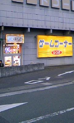 滋賀県-IIDXゲーセンマップ