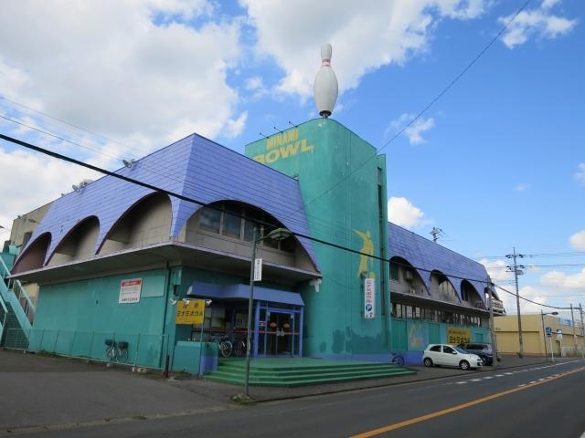 茂原ミナミボウル 店舗写真 - beatmania IIDX ゲームセンターマップ